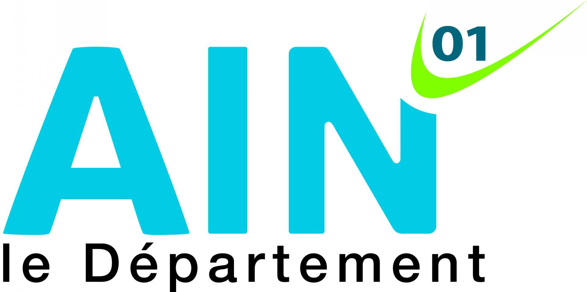 Logo ain quadri 2015